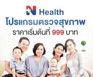 nhealth-Hospital & Pharma-Sidebar3
