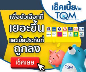 tqm1-Storytelling-Sidebar3
