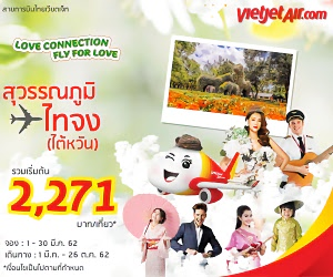 vietjetair-China-Sidebar2