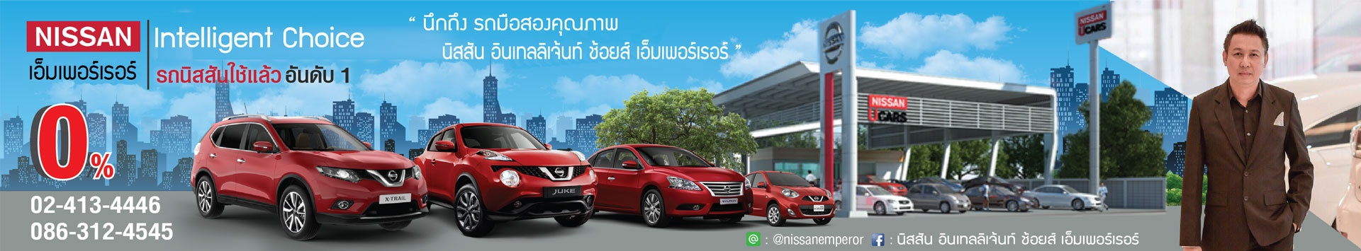 NissanIntelligent-Technology-Strip-Content2
