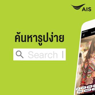 aiscloudplus2-Technology-Sidebar1