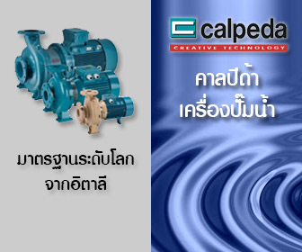 calpeda-LIGHT-Sidebar3