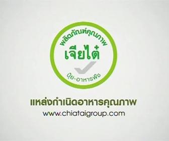 chiataigroup-Agri Innovation-Sidebar1