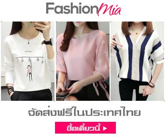 fashionmia-Miscellaneous-Sidebar3