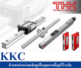 kkcbearing-Mechanics-Sidebar3