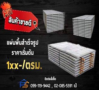 pamaterials-Manufacturing-Sidebar5