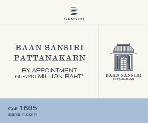 sansiri2-House-Sidebar2
