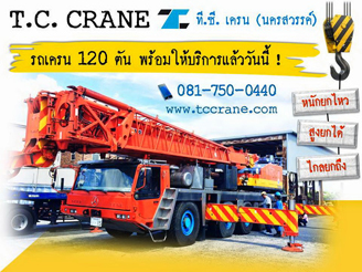 tccrane-Truck & Excavator-Sidebar3