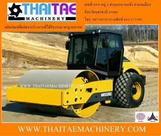 thaitaemachinery-Truck & Excavator-Sidebar2
