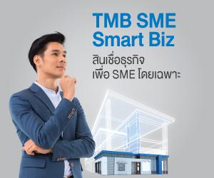 tmbsme-Good Idea-Sidebar3