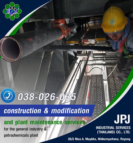 JPJ_Sorus-Manufacturing-Sidebar2