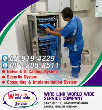 Wire link_Sorus1-AEC-Sidebar1
