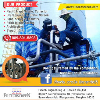 filtechscreen-Oil & Gas-Sidebar1
