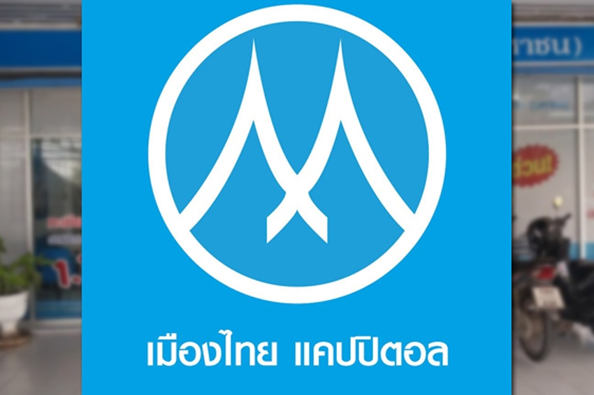 """MTC"" ผลประกอบการนิวไฮทุกไตรมาส มั่นใจปีนี้ปล่อยสินเชื่อใหม่ทะลุ 8 หมื่นล. ลุยขยายสาขาคาดสิ้นปีแตะ3,200 แห่ง ครองแชมป์ในไทย"