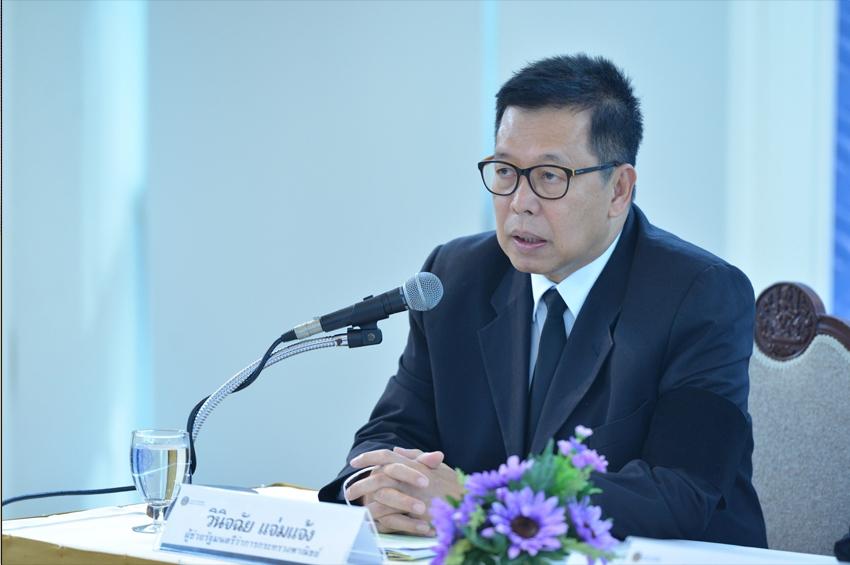 พาณิชย์ประชุมเศรษฐกิจภูมิภาคตะวันออก