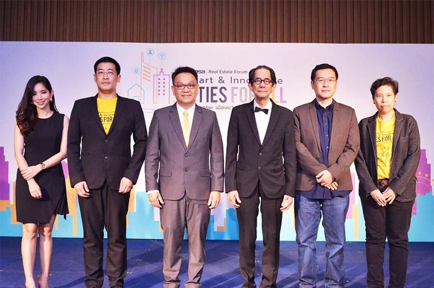 "ASA พร้อมจัดงาน ""ASA Real Estate Forum 2019"""