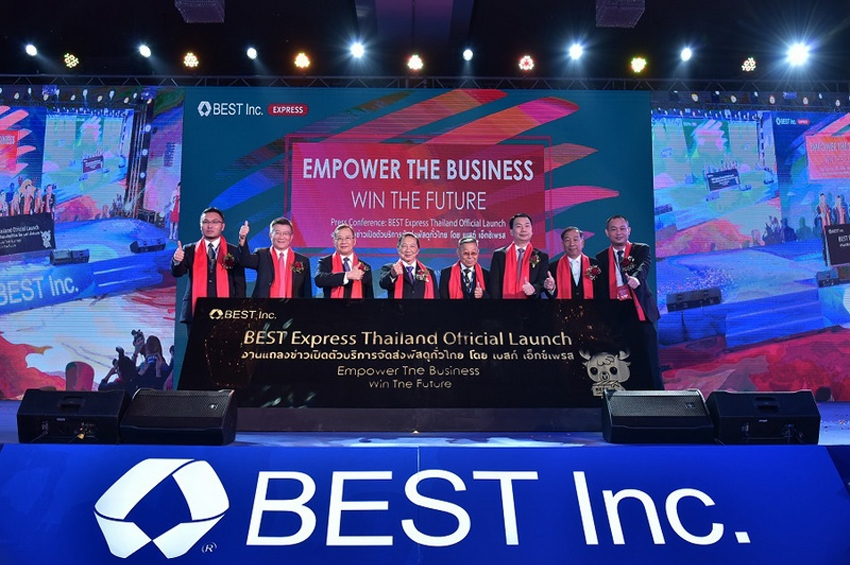 Best Express ฉลองการเปิดตัวบริการรับส่งพัสดุในประเทศไทย