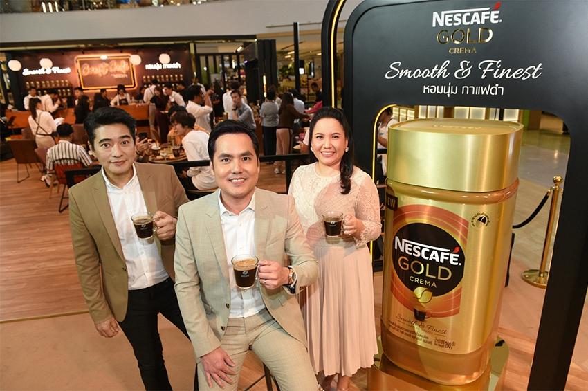 เนสกาแฟ โกลด์ ทุ่มกว่า 100 ล้าน ชูมาตรฐานใหม่กาแฟดำ