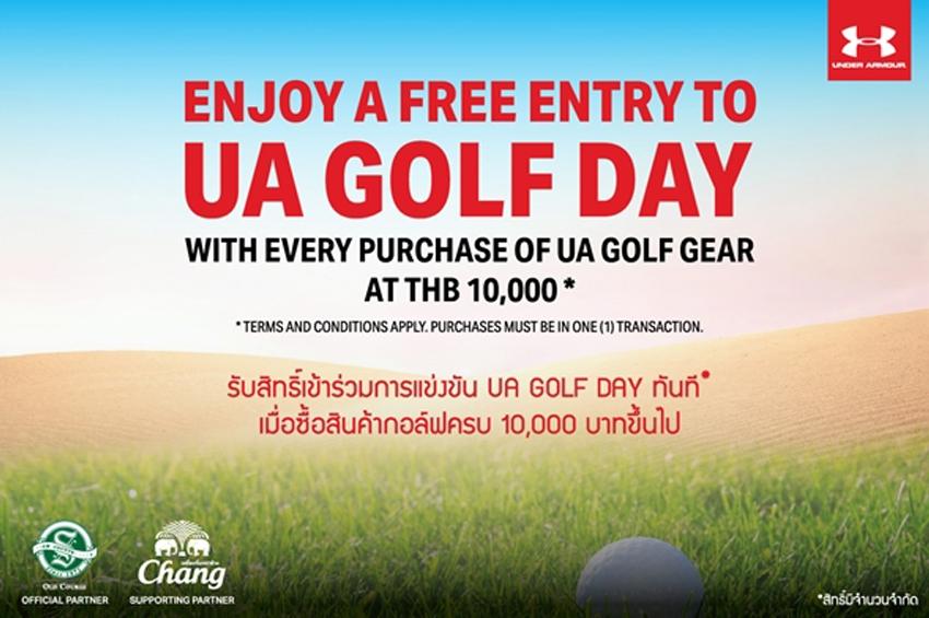 Under Armour จัดการแข่งขัน UA Golf Day 2018 นักกอล์ฟมือสมัครเล่นไทยได้ดวลวงสวิงกับโปรกอล์ฟชื่อดังบนกรีนแบบตัวต่อตัว