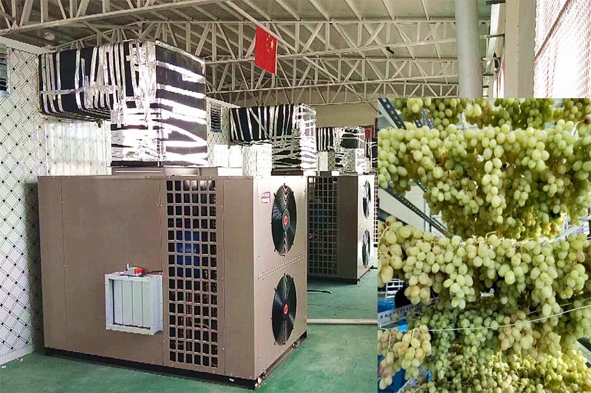 PHNIX เปิดตัวเครื่องอบแห้งสินค้าเกษตร