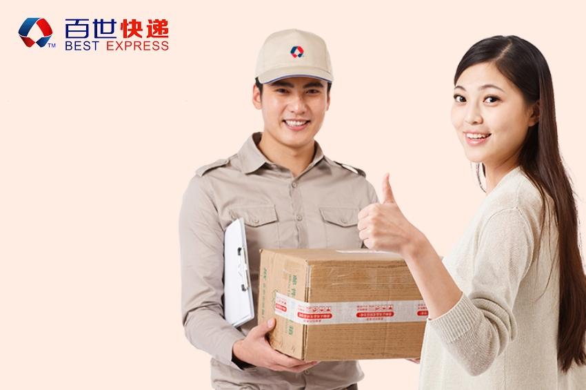 """""""BEST EXPRESS"""" ผู้ให้บริการจัดส่งพัสดุ-ขนส่ง ระดับโลก ลุกตลาดไทยพร้อมปั้นแฟรนไชส์ เจาะกลุ่มนักลงทุนรุ่นใหม่ที่หวังการเติบโตสูง"""