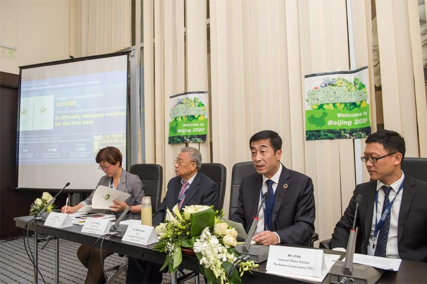 """Yili"" ผู้ผลิตผลิตภัณฑ์นมรายใหญ่ที่สุดของเอเชีย เผยแพร่รายงานประจำปีฉบับแรกของโลกว่าด้วยเรื่องการปกป้องความหลากหลายทางชีวภาพ"