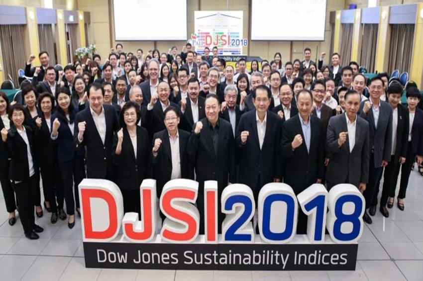 ซีพี ออลล์ ขึ้นสู่ระดับโลก World Index บริษัทไทยชั้นนำด้านองค์กรความยั่งยืน (DJSI) ปี 2018