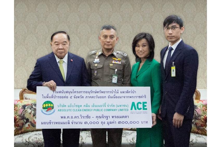 ACE สนับสนุนมูลนิธิอนุรักษ์ป่ารอยต่อ 5 จังหวัด