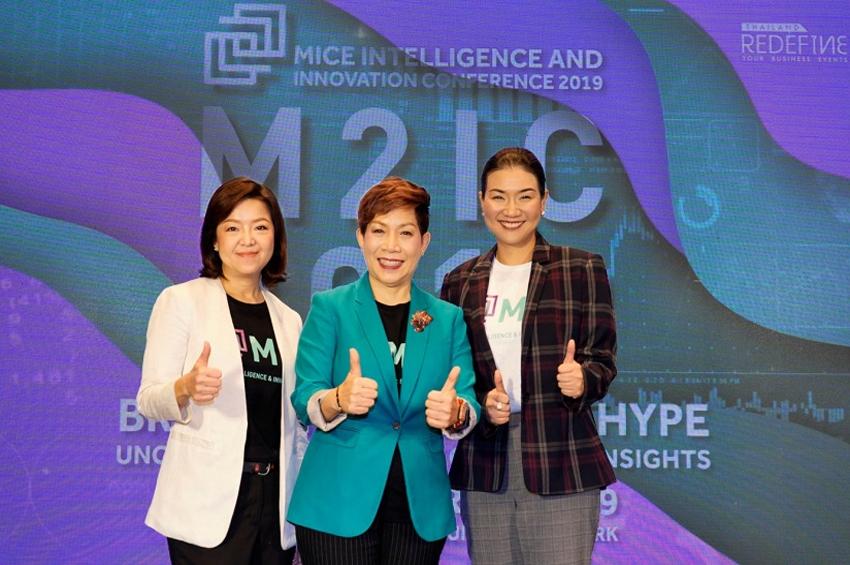 "TCEB เผยการจัดงาน ""MICE INTELLIGENCE AND INNOVATION CONFERENCE 2019"""