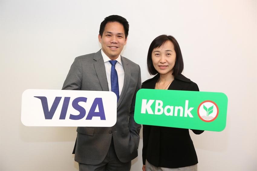 กสิกรไทยและวีซ่าร่วมโครงการนำร่องพัฒนาระบบการชำระเงินระหว่างธุรกิจ ด้วยเทคโนโลยีบล็อกเชน