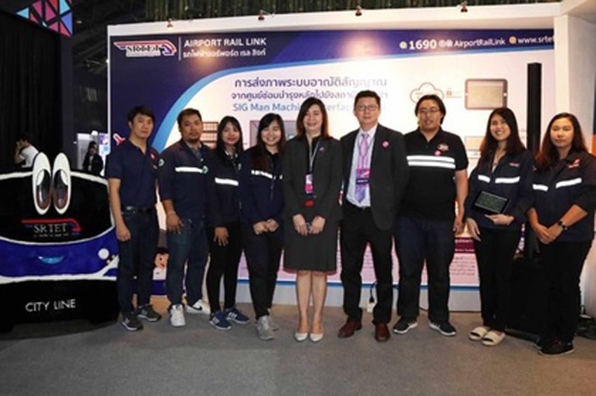 แอร์พอร์ต เรล ลิงก์ ร่วมพิธีเปิดและนำเสนอผลงาน และเทคโนโลยีด้านการให้บริการในมหกรรม 'Digital Thailand Big Bang 2018'