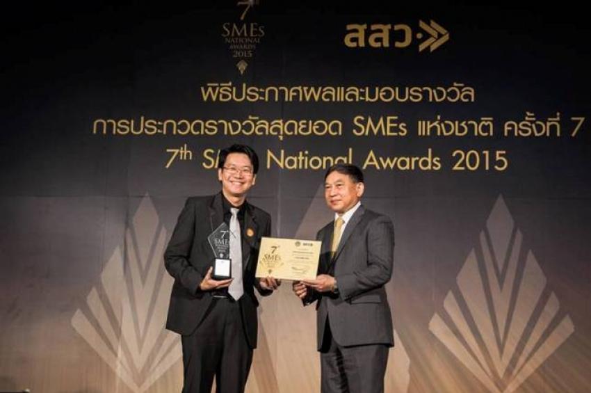 Thai Techno Glass Co Ltd. ได้รับรางวัลสุดยอด SMEs ดีเด่น