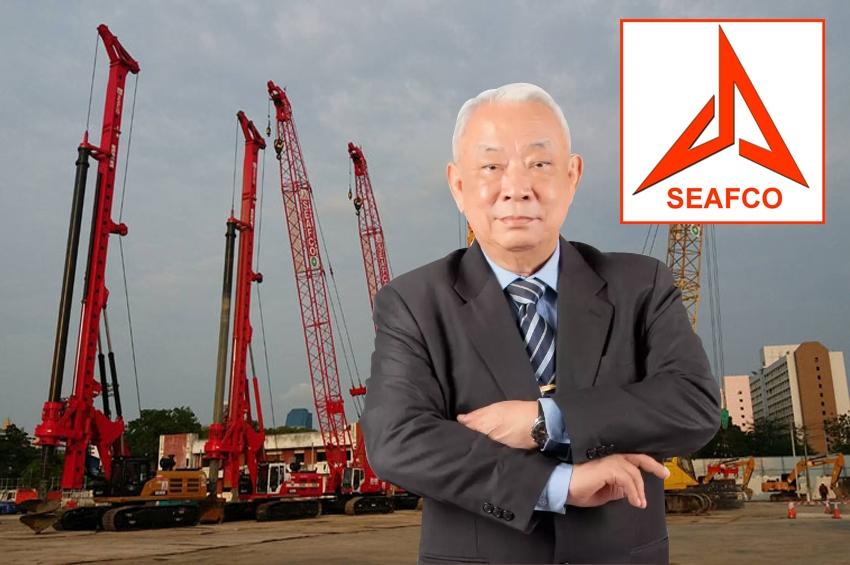 SEAFCO ได้งาน 2 โครงการใหม่ในเดือนเม.ย. มูลค่า 205.80 ลบ.