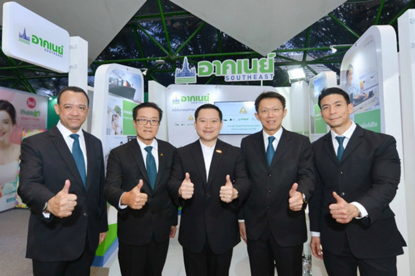 อาคเนย์ มอบสิทธิพิเศษกลุ่มทีซีซีสุดเอ็กซ์คลูซีฟ ในงาน ThaiBev Expo 2018