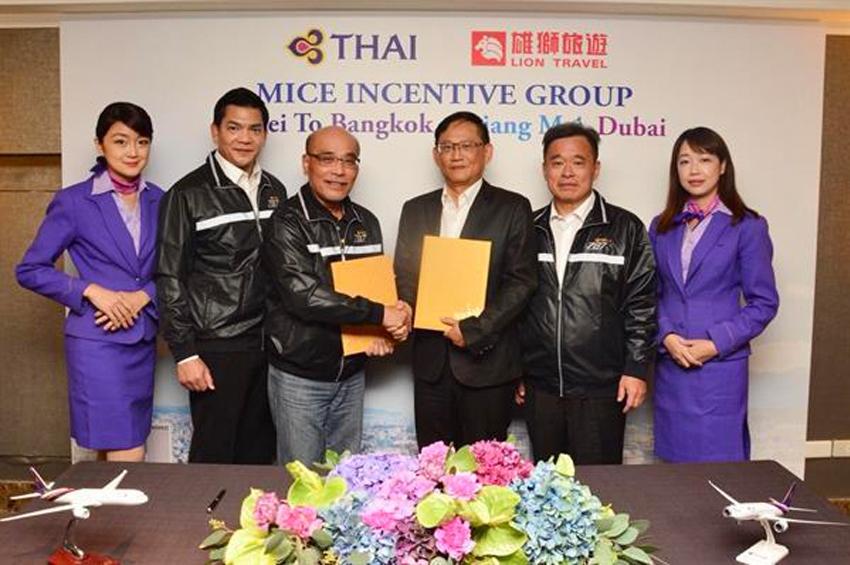 การบินไทยร่วมลงนาม MOU กับตัวแทนจำหน่ายบัตรโดยสารไทเปนำกลุ่มไมซ์ชาวไต้หวันกว่า 2,500 คน เข้าไทย