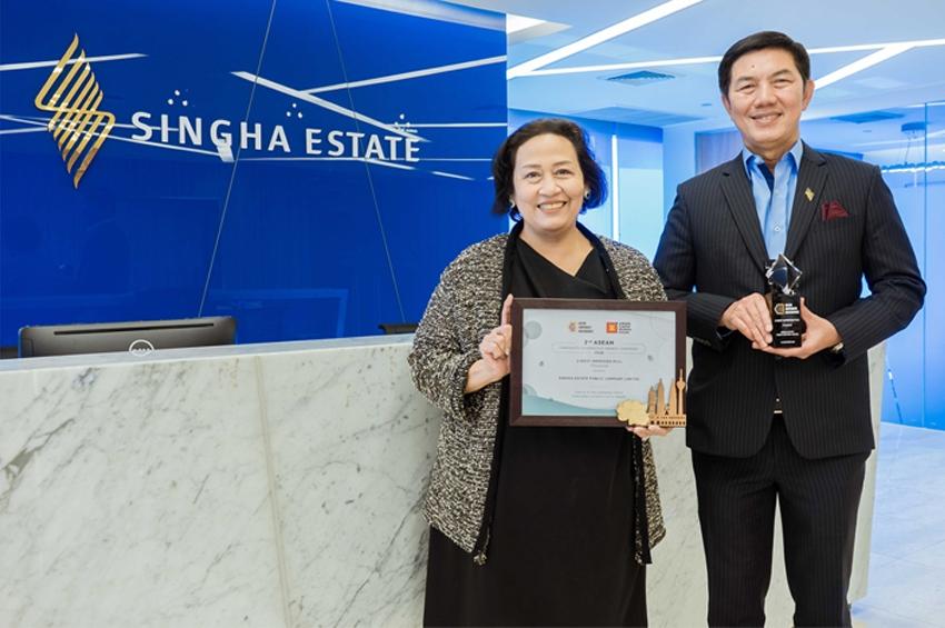 """สิงห์ เอสเตท รับรางวัลอันทรงเกียรติ """"2 Most Improved Plcs (Thailand)"""" จากงาน 2nd Asean Corporate Governance Awards"""