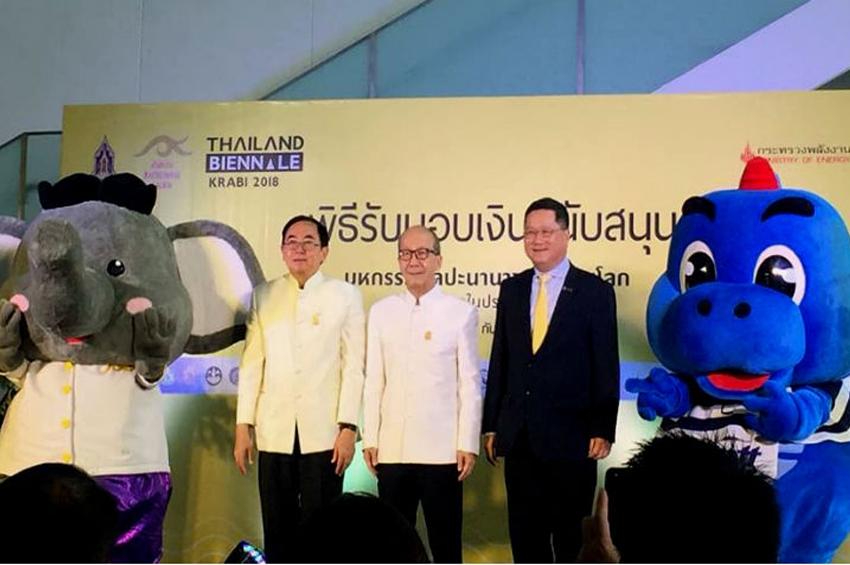 ปตท. มอบเงินสนับสนุนมหกรรมศิลปะนานาชาติระดับโลก Thailand Biennale, Krabi 2018 ภายใต้แนวคิด Edge of the Wonderland