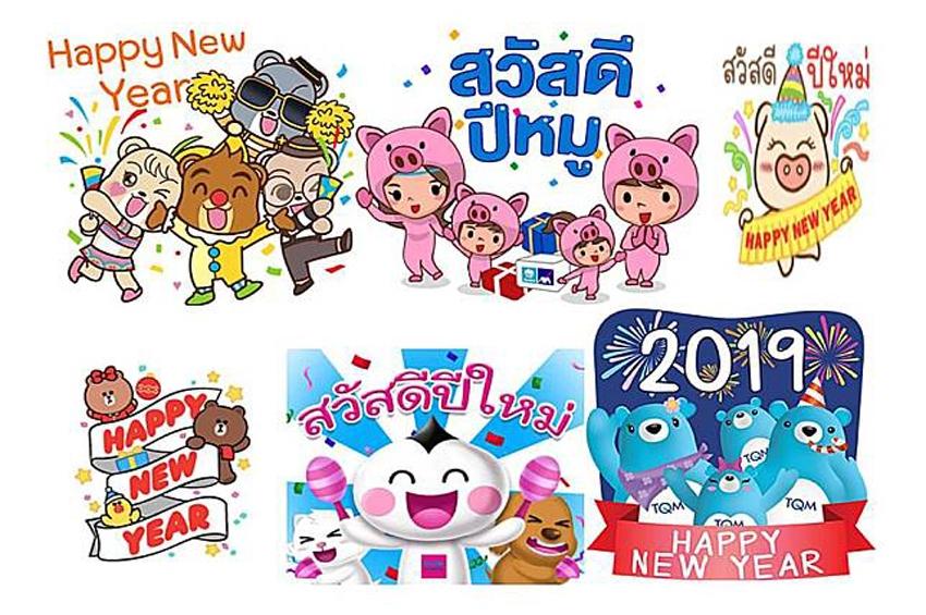 คนไทยส่งความสุขผ่านสติกเกอร์ไลน์ สูงกว่า 252 ล้านครั้ง ช่วงเทศกาลปีใหม่ เฉลี่ยสูงถึงชั่วโมงละ 6.5 ล้านครั้ง ผู้หญิงอายุ 25-29 ปีใช้งานสูงสุด
