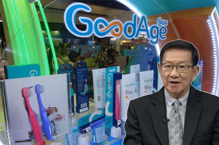 Lion เท 650 ลบ.เพิ่มไลน์ผลิต ชู GoodAge บุกตลาดผู้สูงวัย