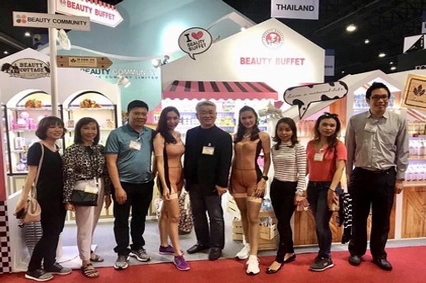 "Beauty Community ร่วมแสดงสินค้าในงาน ""Beyond Beauty ASEAN-Bangkok"""