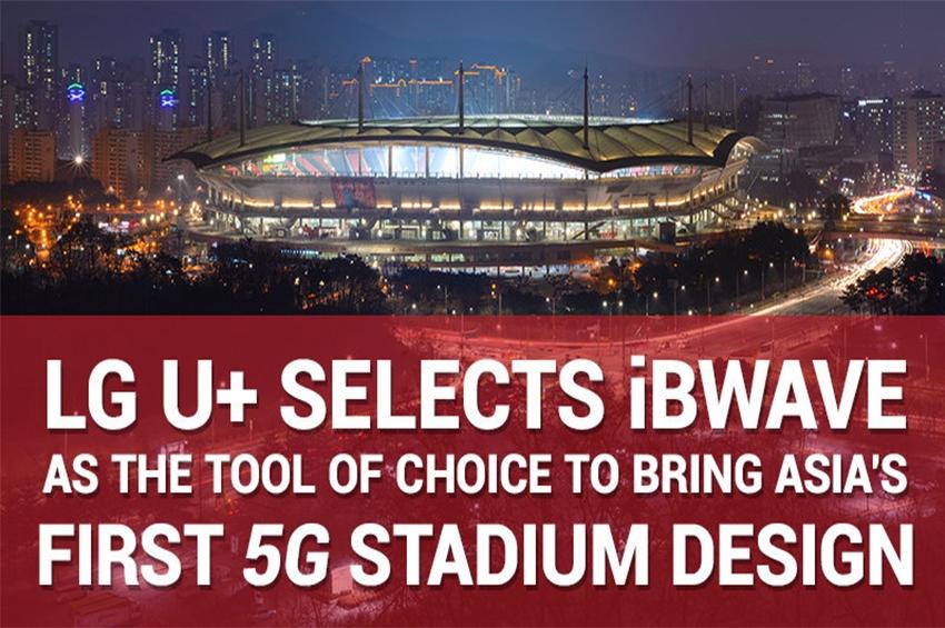 LG U+ เลือก iBwave เป็นเครื่องมือออกแบบ 'สนามกีฬา 5G' แห่งแรกของเอเชีย