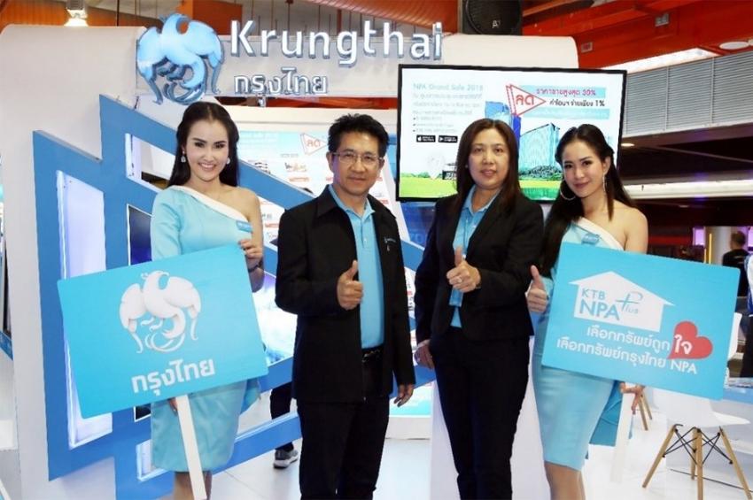 กรุงไทยร่วมงานร่วมงานอภิมหกรรมบ้าน-คอนโดฯ ขนทรัพย์กว่า 1,300 รายการ