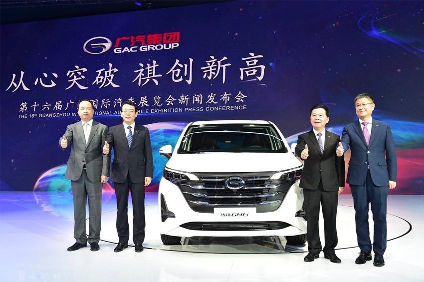 GAC Motor เปิดศักราชใหม่ของการเดินทาง จัดแสดงเทคโนโลยีหลักในมหกรรมยานยนต์ Auto Guangzhou 2018
