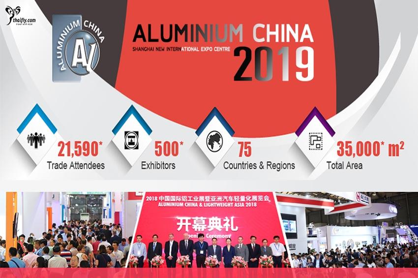 Aluminium China ครบรอบ 15 ปี ด้วยพื้นที่ใหญ่เป็นประวัติการณ์