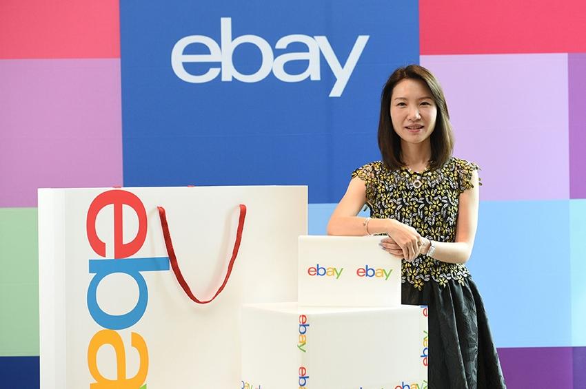 Ebay ชูกลยุทธ์เด็ด ต่อจิ๊กซอว์-ปั้นทักษะค้าปลีกออนไลน์