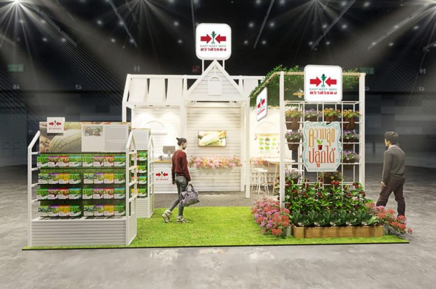 """'อีสท์ เวสท์ ซีด' ชวนคนเมืองปลูกผัก สร้าง 'ความสุขปลูกได้' ในงาน """"บ้านและสวน แฟร์ 2018"""" (ปลายปี)"""