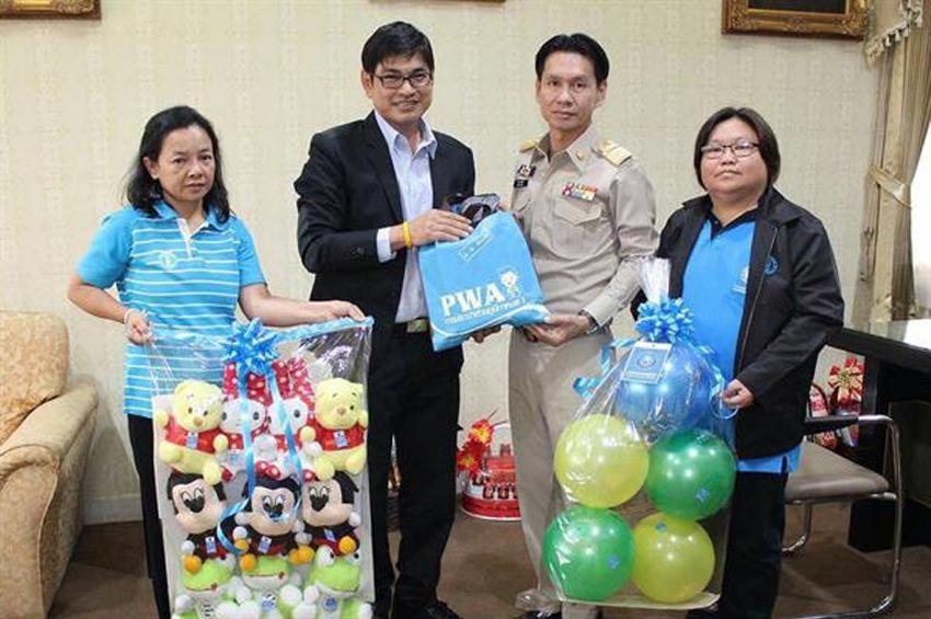 กปภ. สนับสนุนกิจกรรมวันเด็กแห่งชาติ ปี 2562