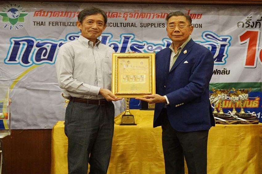 ไทยเซ็นทรัลเคมีฯ ร่วมสนับสนุนกอล์ฟประเพณี ครั้งที่ 18 ของสมาคมการค้าปุ๋ยและธุรกิจการเกษตรไทย