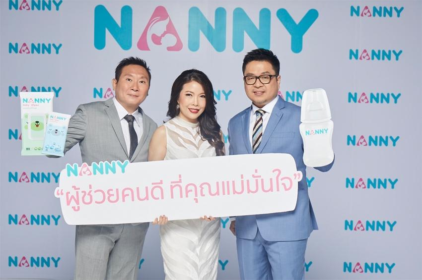 """""""NANNY เปิดตัวผลิตภัณฑ์ใหม่ ทิชชู่เปียกน้ำบริสุทธิ์ 99% อ่อนโยนต่อผิวลูกน้อยและใช้ได้กับทุกสภาพผิว แม้ผิวแพ้ง่าย"""""""