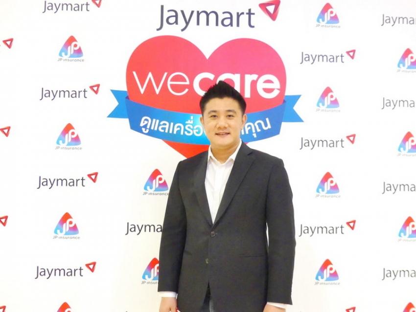เจมาร์ท โมบาย เปิดแพ็คเกจประกันมือถือรูปแบบใหม่ครั้งแรกของเมืองไทย คุ้มครองอุบัติเหตุทั้งเครื่องทั้งคนใช้